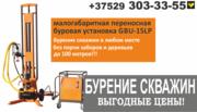 Бурение скважин в Минске. Выгодные цены.